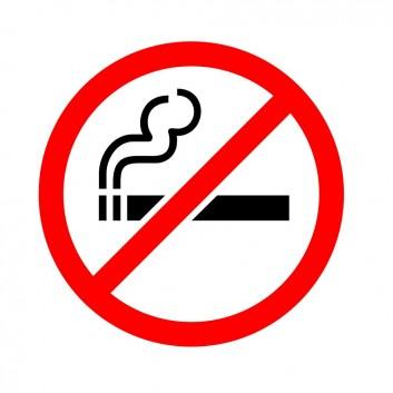 a dohányzásellenes törvény szövege)